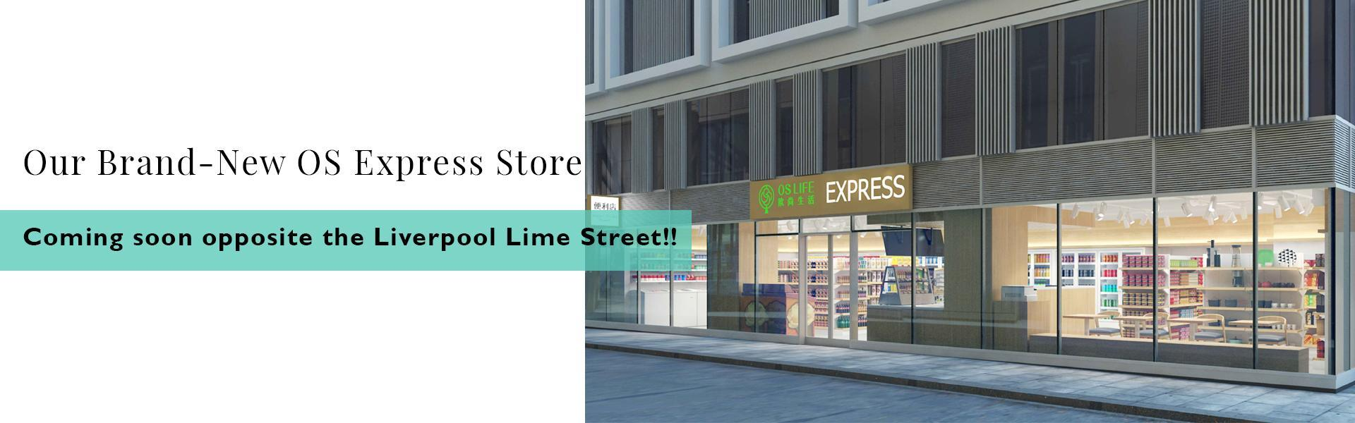 Lime street store